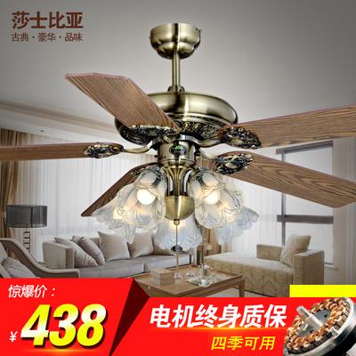 莎士比亚吊扇灯欧式简约风扇客厅餐厅风扇吊灯52寸5灯吊灯风扇