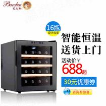 红酒柜恒温酒柜家用小型电子茶叶柜冰吧FST28凡萨帝Fasato