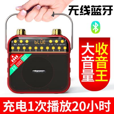 音乐播放器机