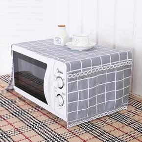 全棉美的微波炉盖布多款纯棉格子微波炉罩格兰士防尘罩纯棉烤箱罩