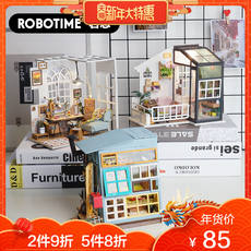 If state DIY cottage creative gift mini model handmade assembly toy birthday gift house female