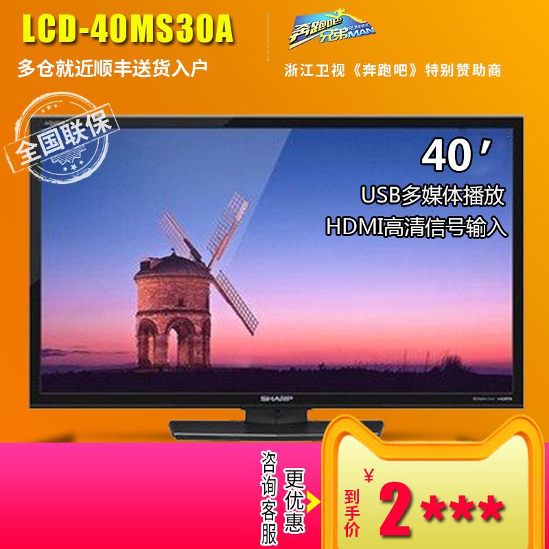 视频液晶电视