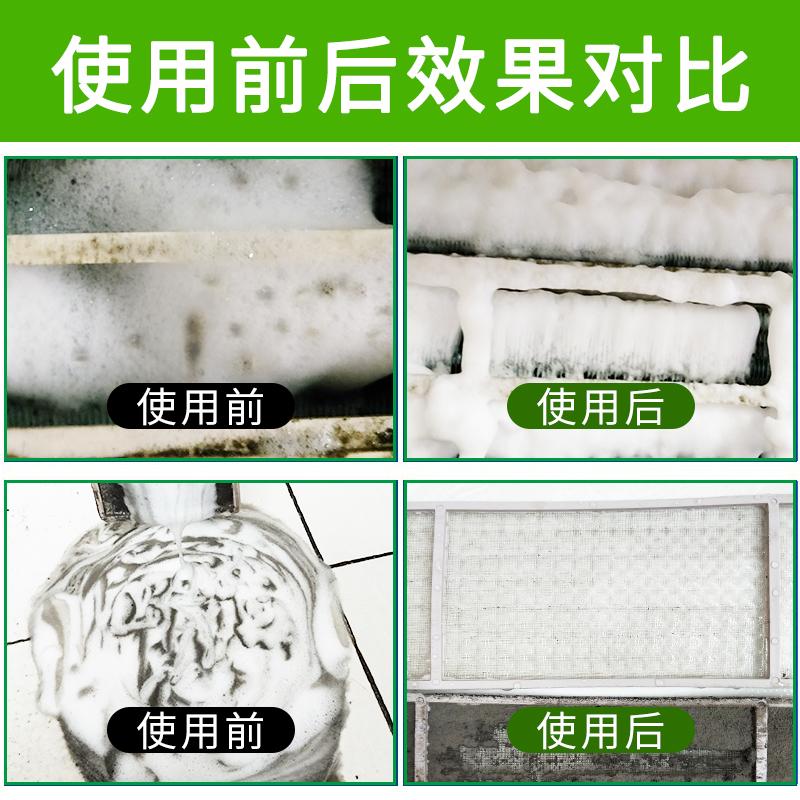 空调清洗剂 家用挂机内外机翅片除垢免拆喷雾汽车空调泡沫清洁剂