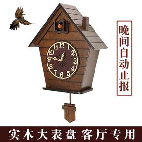 田园简约创意实木布谷鸟挂钟咕咕钟石英报时静音智能客厅卧室钟表