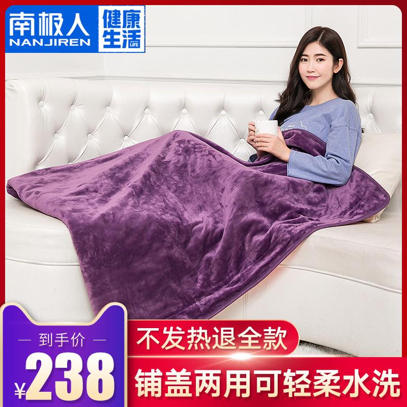 南极人多功能电暖垫暖身毯加热护膝毯多功能电热护膝毯双人可水洗