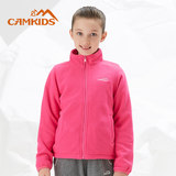 Camkids 垦 儿童 children catching velvet 2019 autumn and winter new boys fleece liner girls outdoor jacket