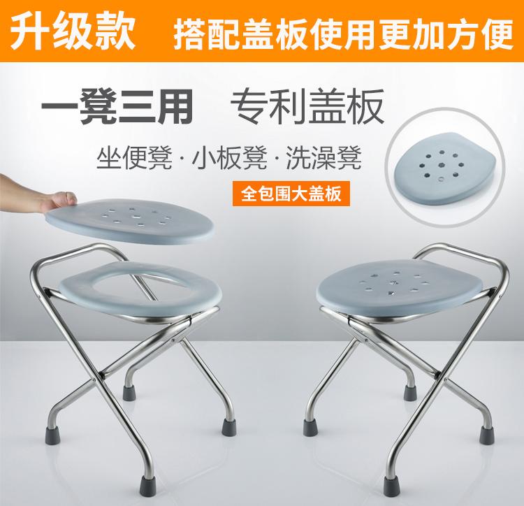 坐便椅老人可折叠孕妇坐便器家用蹲厕简易便携式移动马桶座便椅子
