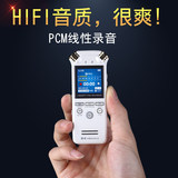 Kim jong A50 recording stylus professional noise reduction micro high definition wedding mixer inside recording HIFI player