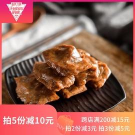 于洛先生烤肉豆干夹笋丝豆制品网红零食小包装多味豆腐香辣味豆脯图片