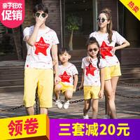 亲子装夏装2018新款潮全家装夏装一家四口母子女亲子T恤短袖三口