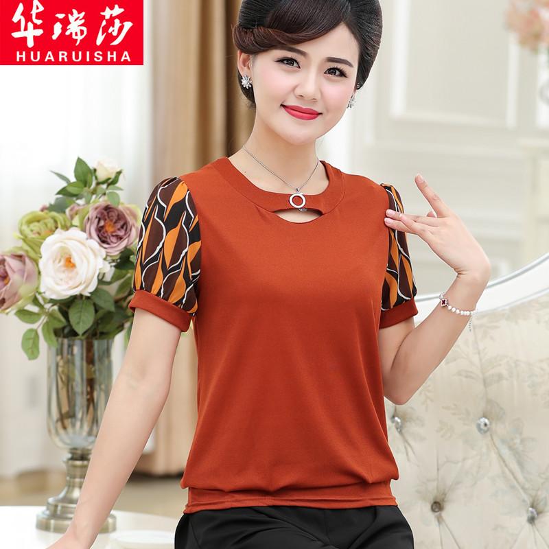 中年妇女夏季短袖大码