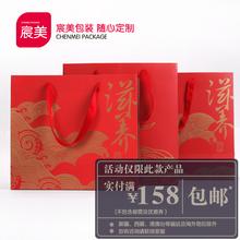 通用红色滋补品保健品手提袋原创设计品牌礼品袋手拎袋高档滋养
