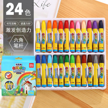 Deli oil painting stick 24 color package postage children painting color crayon student art painting supplies child graffiti pen