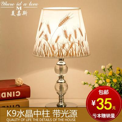 现代简约卧室床头美式装饰节能学习遥控温馨时尚创意调光水晶台灯