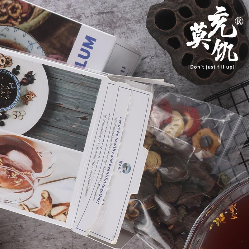 【瞿大厨@酸梅汤原料包】正宗老北京桂花乌梅汁天然饮料 2盒