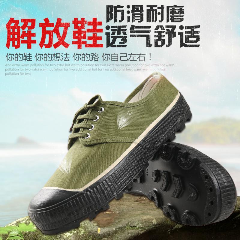 Обувь камуфляжных расцветок Артикул 41480089122