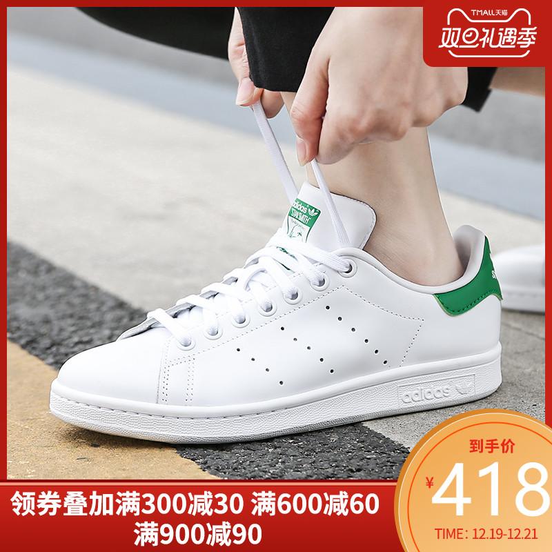 阿迪达斯官网官方授权男女鞋三叶草史密斯小白鞋板鞋M20324