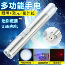 太阳能充电照明强光超亮便携式可直充手电筒小手电筒家用led康铭