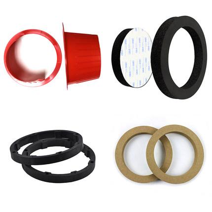 汽车喇叭音响改装木垫圈6寸6.5寸美音圈隔音棉防水罩塑料垫通用型