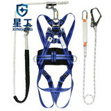 Star worker high-altitude work belt outdoor construction safety rope fence operation electrician double insurance belt