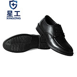 Star worker 6KV insulation shoes power business office shoes non-slip wear-resistant men's labor protection shoes property work shoes