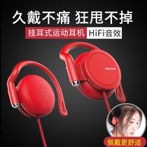 通用耳机VO入耳式耳机VIVX20耳麦线控VOVIX20原装正品耳机vivox20