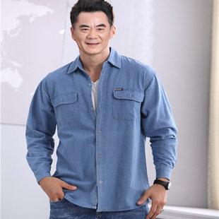 中年男士牛仔衬衫夏季长袖加大码纯棉衬衣薄款工作服夏天长袖防晒