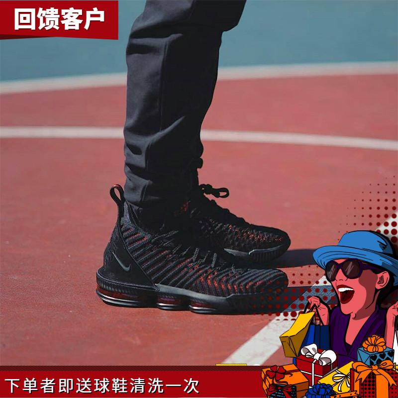 香港直邮NIKE Lebron16LBJ16实战篮球鞋 CI1518-001 BQ5969-100