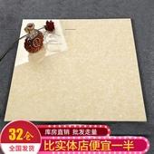 佛山玻化砖地板砖瓷砖800x800客厅防滑地砖60耐磨抛光砖80x80特价图片