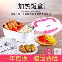Stainless steel heating car insulated lunch box pluggable portable with rice hot rice electric tropical rice office worker 1 layer