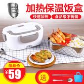不锈钢加热车载保温饭盒可插电便携带饭器热饭电热带饭族1层饭盒
