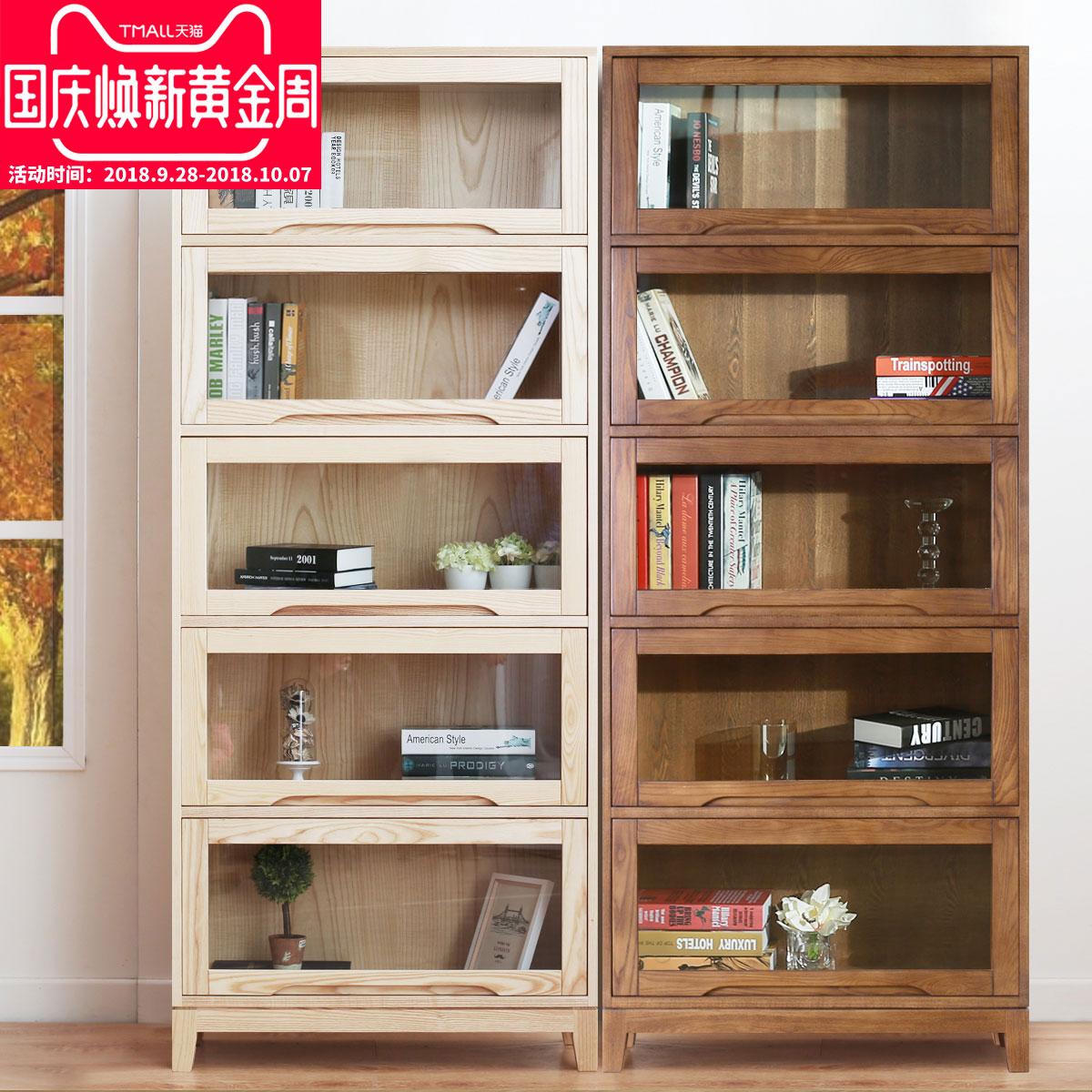 多层实木书柜