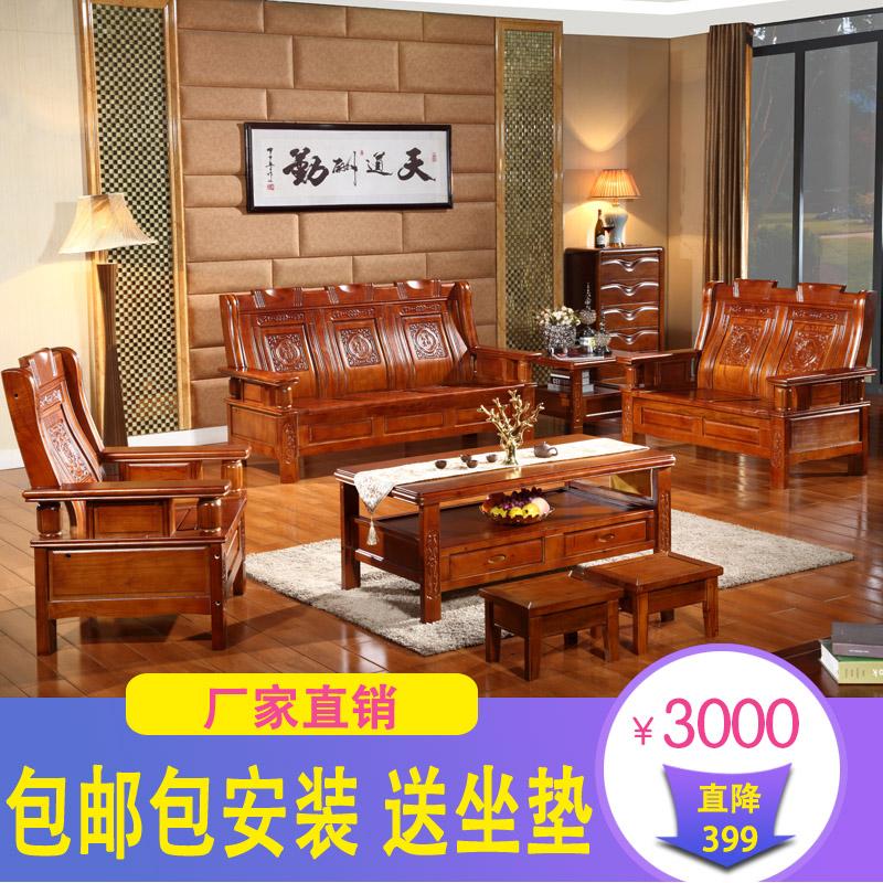 红橡木家具沙发