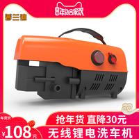 无线洗车神器家用高压洗车机 充电式洗车器220v水抢车载刷车水泵