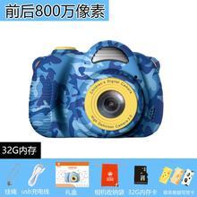 小型 8g学生相机 相机 随身 小型数码 趣味儿童专属相机普通数码