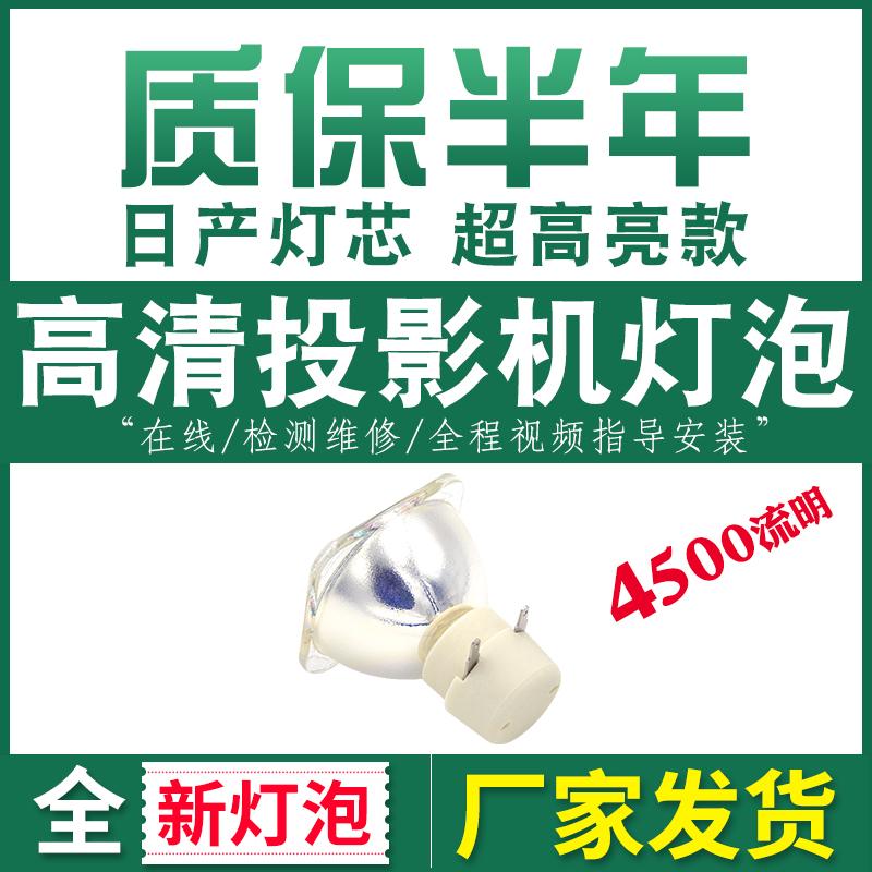 机器视觉 工业镜头 CCTV镜头 焦距50mm 500萬像素CCD 靶面2/3英寸