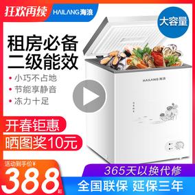 家用小冰柜大容量商用冷柜迷你小型冷冻柜冷藏保鲜两用节能电冰柜