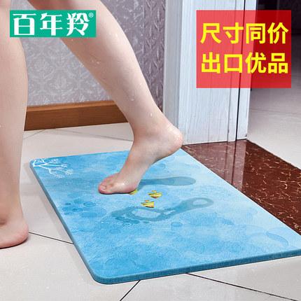 百年羚硅藻泥脚垫浴室防滑垫卫生间门地垫硅藻土吸水速干卫浴垫子