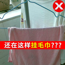 Bathroom towel rack paste free hole kitchen single bar rag hanger toilet thickened towel pole locker shelf