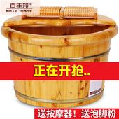 百年羚香柏木桶足浴桶泡脚木桶带盖洗脚盆木盆加厚木质足疗家用