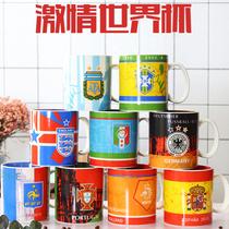 2018世界杯主题国家队球迷礼品陶瓷马克杯水杯酒吧餐厅装饰品定制