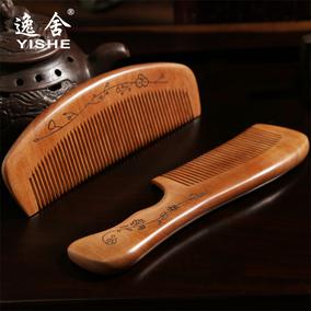 逸舍桃木梳子家用卷发静电脱发檀木可爱牛角梳按摩长发小头梳女防