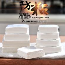 油面包月饼圆形蒸笼一次性垫 GRLEEZ包子纸蒸馒头1000张不粘家用