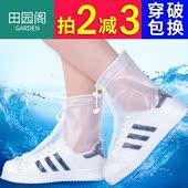 套儿童 套户外成人学生下雨天防雨鞋 雨鞋 套加厚防水男女防滑脚套鞋图片