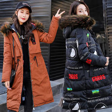 New winter down cotton pad long section loose large size Korean version of the large fur collar hooded thickened two sides wear waist explosion