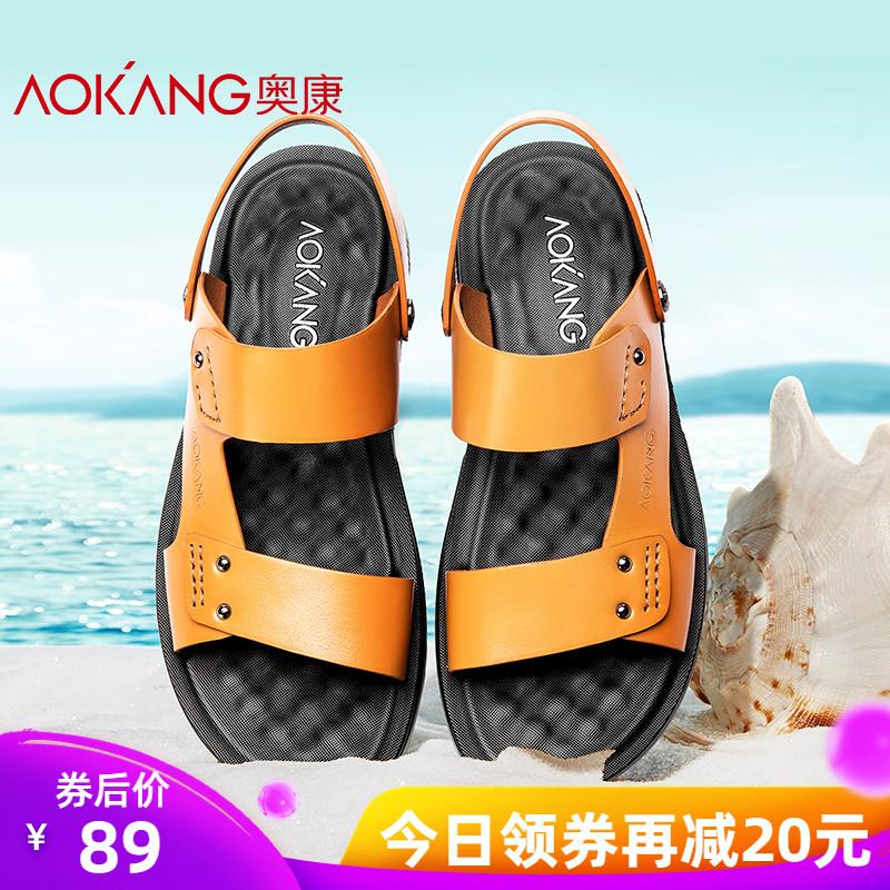 奥康旗舰店官方凉鞋男夏季潮男士休闲男鞋真皮软底真皮两穿沙滩鞋