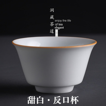 Cave tibétaine Kung Fu sweet white trumpet Bell Cup Bell Cup ceramic personal Cup Kung fu tea accessories