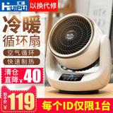 汇浦取暖器家用暖风机小型电暖气速热节能电暖器神器迷你小太阳