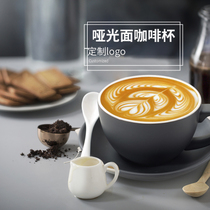 Amoy Xuan matte 300ml large-capacity Italian coffee cup and saucer set black pull Flower Cup latte Cup custom