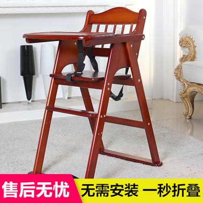 怡趣精品婴儿童餐椅实木多功能可调节便携可折叠宝宝吃饭桌椅bb凳品牌排行